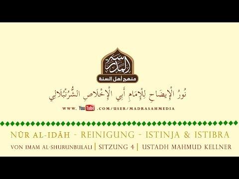 Nur al-Idah 4 | Hanafi Fiqh | Dr. Mahmud Kellner
