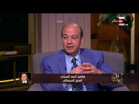 أحمد السبكي لحسن الرداد: الفيلم مكسر الدنيا في الخليج