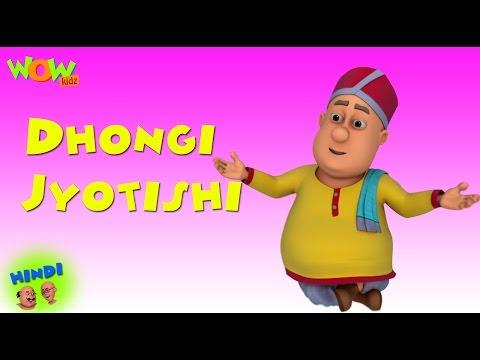 Video Dhongi Jyotishi - Motu Patlu in Hindi WITH ENGLISH, SPANISH & FRENCH SUBTITLES download in MP3, 3GP, MP4, WEBM, AVI, FLV January 2017
