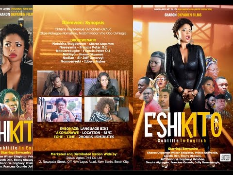 ESHIKITO PART 1 latest Benin movie