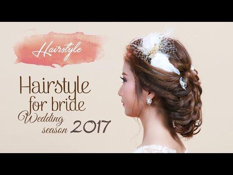 Hairstyles simple for bride - Wedding season 2017