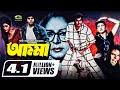Bangla Movie | Amma | Manna | Diti | Bulbul Ahmed | Super Hit Bangla Film