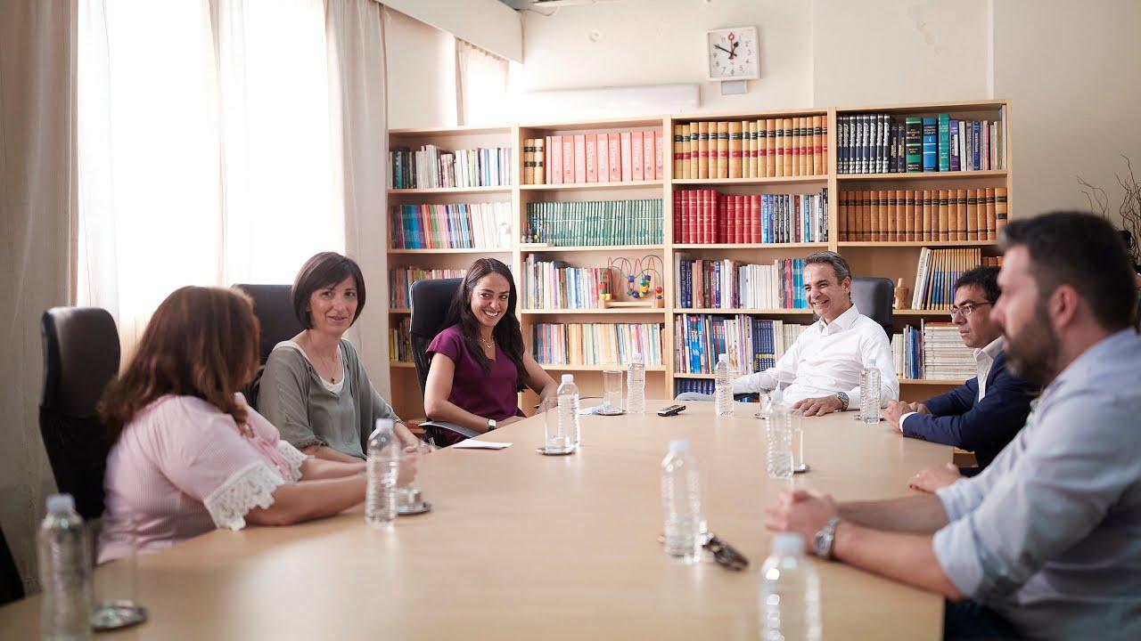 Eπίσκεψη του Πρωθυπουργού Κυριάκου Μητσοτάκη στο Κέντρο Προστασίας του Παιδιού Αττικής «Η Μητέρα»