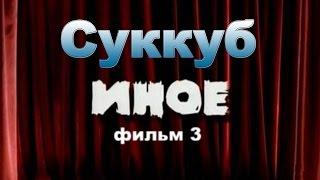 Хентаниме онлайн на русском