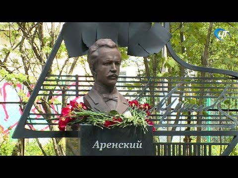 У музыкальной школы имени А.С. Аренского торжественно открыт бюст композитора
