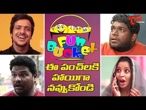 BEST OF FUN BUCKET | Funny Compilation Vol 132 | Back to Back Comedy Punches | TeluguOne