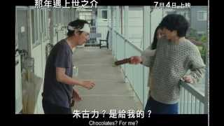 Nonton                            A Story Of Yonosuke           2013   7   4          Film Subtitle Indonesia Streaming Movie Download