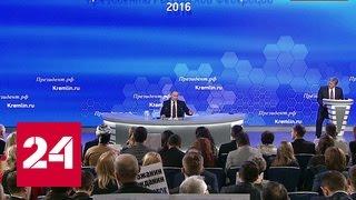 Путин: Оксана Севастиди осуждена неоправданно жестко