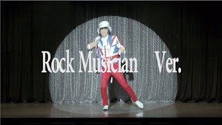 恋するフォーチュンクッキー Rock Musician Ver. / AKB48[公式]