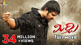 Mirchi Telugu Full Movie  Latest Telugu Full Movies  Prabhas Anushka Richa  Sri Balaji Video