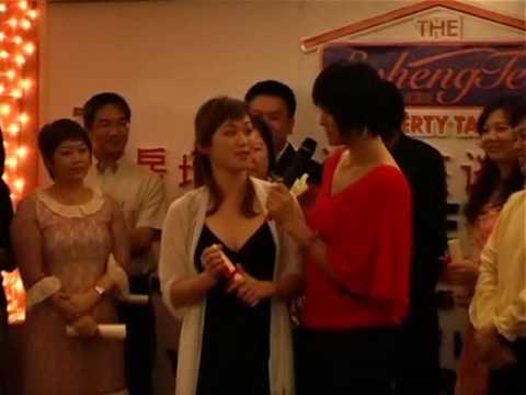 2009郑水兴房地产课程:学员结业感言 Part 1