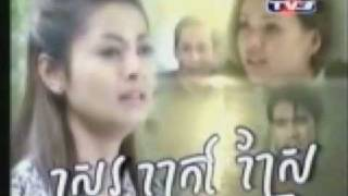 Khmer Movie - Srou Krao Srayh (END)