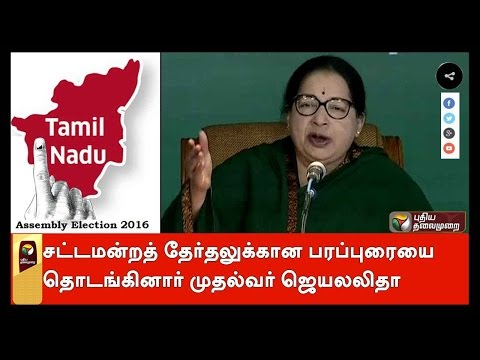Chief-minister-Jayalalithaa-addressing-the-gathering-at-Island-Grounds