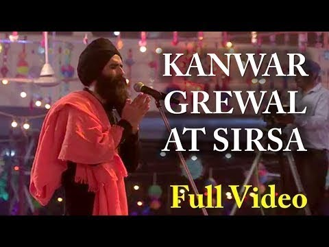 Video Kanwar Grewal At Sirsa - Musical Night - Celebrating Birthday Of MSG - Full Video download in MP3, 3GP, MP4, WEBM, AVI, FLV January 2017