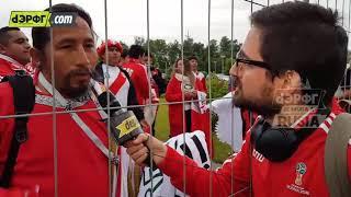 Video Perú en Rusia 2018: la selección ya está en Moscú y así fue recibida (DÍA 2) MP3, 3GP, MP4, WEBM, AVI, FLV Agustus 2018