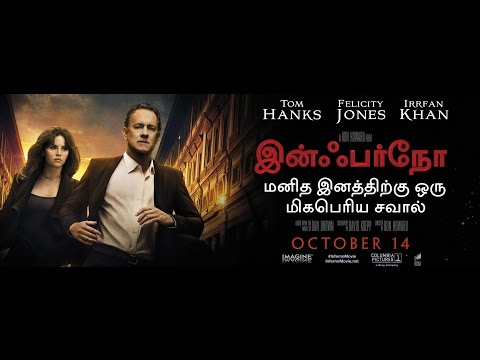 Inferno Tamil Dub Trailer HD - Tom Hanks, Felicity Jones
