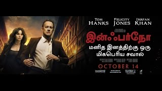 Inferno Tamil Dub Trailer HD - Tom Hanks, Felicity Jones
