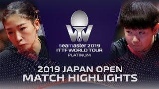Video Liu Shiwen vs Sun Yingsha   2019 ITTF Japan Open Highlights (Final) MP3, 3GP, MP4, WEBM, AVI, FLV Juni 2019