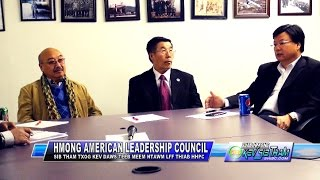 SUAB HMONG NEWS: Hmong American Leadership Council try to solve issues between HHPCM&LFCM/LFFM