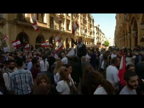 Διαδηλώσεις στον Λίβανο