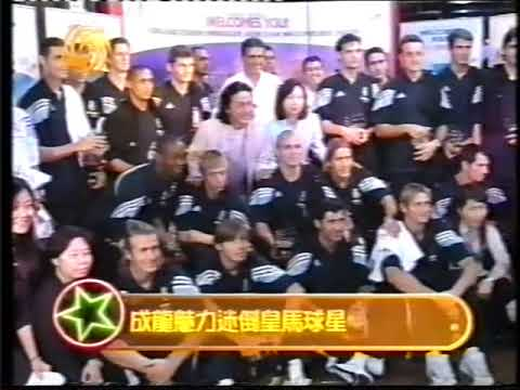Jackie Chan Meet The Real Madrid, Hong Kong 01
