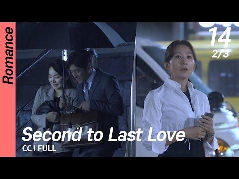 [CC/FULL] Second to Last Love EP14 (2/3) | 끝에서두번째사랑