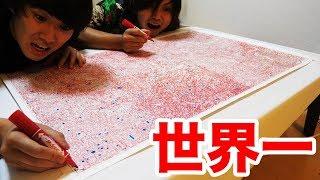 Video 【丸2日】世界一難しい迷路を赤ペンだけで解いたら芸術すぎた!! MP3, 3GP, MP4, WEBM, AVI, FLV Juli 2018