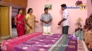 Elavarasi  Sun Tv Serial - 06-08-14