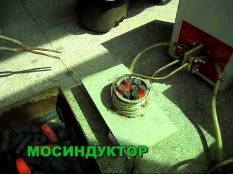 Индукционный нагрев заклепок на ВЧ-40АВ