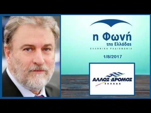 Ο Νότης Μαριάς για την οικονομία και τις διεθνείς πολιτικές εξελίξεις