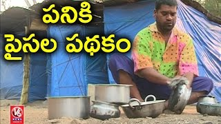Bithiri Sathi Turns Coolie | Satire On TRS Ministers Work As Coolies | Teenmaar News