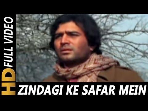 Download Zindagi Ke Safar Mein Guzar Jaate | Kishore Kumar | Aap Ki Kasam 1974 Songs HD Mp4 3GP Video and MP3