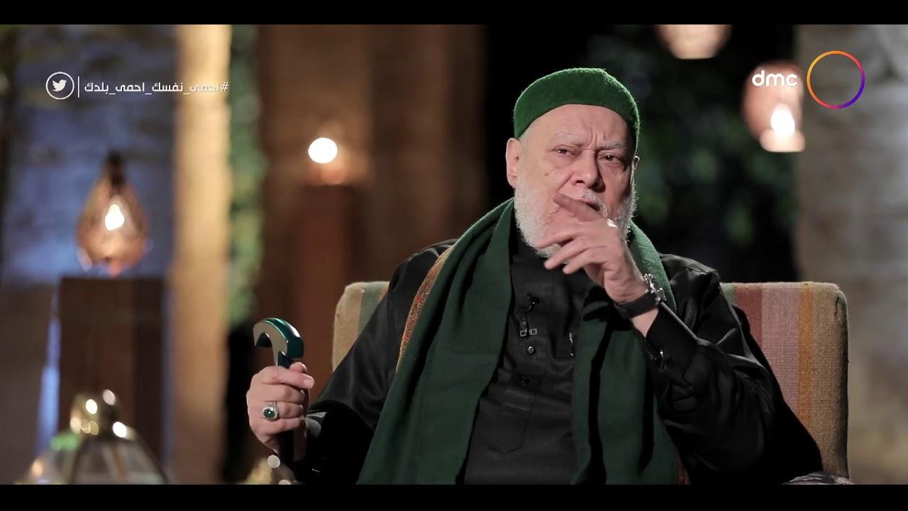 """أرض الأنبياء - تفسير قوله"""" قال فرعون وما رب العالمين""""  مع د. علي جمعه"""