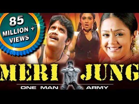 Video Meri Jung One Man Army (Mass) Hindi Dubbed Full Movie | Nagarjuna, Jyothika, Rahul Dev download in MP3, 3GP, MP4, WEBM, AVI, FLV January 2017