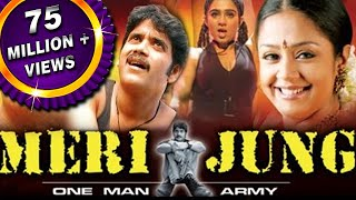 Nonton Meri Jung One Man Army (Mass) Hindi Dubbed Full Movie | Nagarjuna, Jyothika, Rahul Dev Film Subtitle Indonesia Streaming Movie Download
