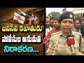 ASP Latha Face to Face Over Restrictions on Pawan Kalyan Kavathu at Dowleswaram Barrage | NTV