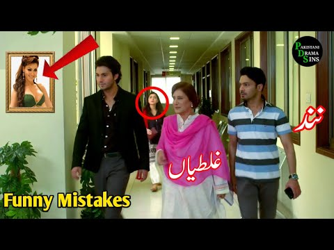 Nand Episode 62 | Funny Mistakes Nand | Nand Episode 63 Promo Mistakes | Ary Digital