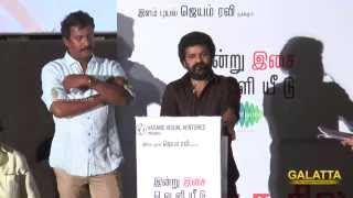 Jayam Ravi is my Hero says Ameer