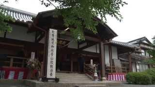 華厳寺十八世晋山結成式