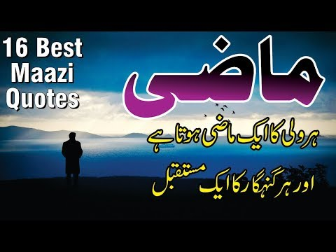 Short quotes - 16 Best Maazi Quotes in hindi urdu with voice and images  Past quotes in hindi urdu