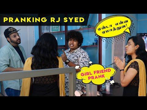 Girl friend Prank With RJ Syed - Irfan as Boy Bestie | Irfan's View