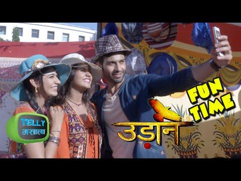Imli, Chakor And Suraj's Off Screen Masti | Udaan