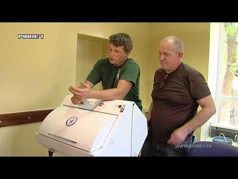На Рівненщині з`явився рідкісний стоматологічний рентген для військовослужбовців [ВІДЕО]