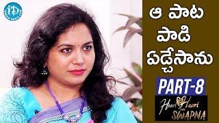 Video Singer Sunitha Exclusive Interview Part #8 || Heart To Heart With Swapna MP3, 3GP, MP4, WEBM, AVI, FLV Maret 2019