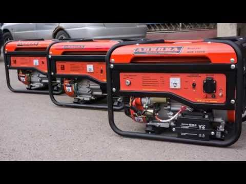 Генераторы Aurora AGE 2500, 3500, 3500D – электричество в любом месте