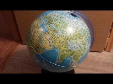 Как сделать подсветку в глобусе