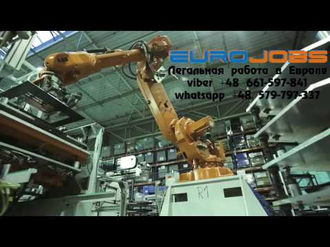 Electrolux  Производство духовок в Польше EuroJobs