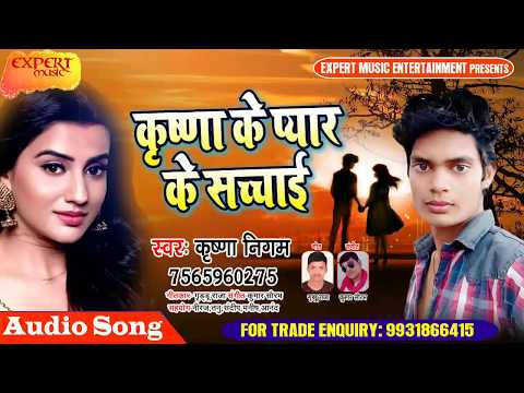 Krishna Nigam Ka Super Hit (2018) Photo Mix Video Bhojpuri Song(7565960275)