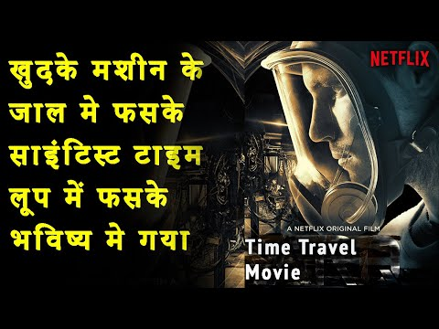 Time loop Explained Part 2 in Hindi | ARQ Movie Ending Explain हिंदी मे