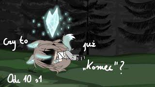 Mystery of Magic 🖤 odc10, s1 ,,Czy to już koniec?,,